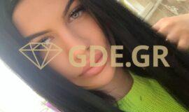 ESCORT MIRA GDE 6970792941